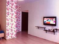 Сдается посуточно 1-комнатная квартира в Ростове-на-Дону. 44 м кв. переулок Суздальский 19