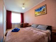 Сдается посуточно 2-комнатная квартира в Хабаровске. 42 м кв. Тихоокеанская улица, 16