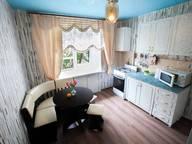 Сдается посуточно 1-комнатная квартира в Хабаровске. 372 м кв. Брестская улица, 22А