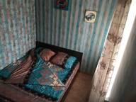 Сдается посуточно 3-комнатная квартира в Рыбинске. 0 м кв. улица Герцена