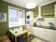 Сдается посуточно 1-комнатная квартира в Красноярске. 1 м кв. улица Весны, 17