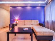 Сдается посуточно 2-комнатная квартира в Челябинске. 54 м кв. улица Свободы, 141