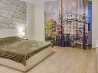 Сдается посуточно 2-комнатная квартира в Рыбинске. 82 м кв. улица Новая, 21