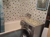 Сдается посуточно 1-комнатная квартира в Дзержинске. 0 м кв. площадь Привокзальная, 4