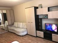Сдается посуточно 1-комнатная квартира в Челябинске. 40 м кв. Новороссийская улица, 118