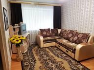 Сдается посуточно 1-комнатная квартира в Мичуринске. 30 м кв. улица Полтавская, 52А