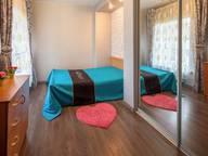 Сдается посуточно 2-комнатная квартира в Ярославле. 50 м кв. улица Волкова, 6