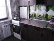 Сдается посуточно 1-комнатная квартира в Серпухове. 32 м кв. ул советская ,97