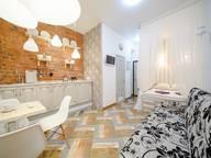 Сдается посуточно 1-комнатная квартира в Санкт-Петербурге. 20 м кв. набережная канала Грибоедова, 113