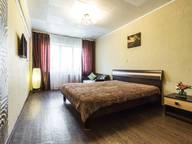 Сдается посуточно 1-комнатная квартира в Омске. 37 м кв. улица Серова, 24В