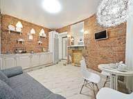 Сдается посуточно 1-комнатная квартира в Санкт-Петербурге. 25 м кв. набережная канала Грибоедова, 113