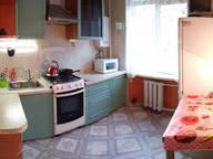 Сдается посуточно 1-комнатная квартира в Туле. 30 м кв. улица Кутузова,96