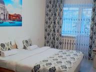 Сдается посуточно 1-комнатная квартира в Талдыкоргане. 0 м кв. улица Шевченко, 134