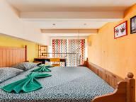 Сдается посуточно 1-комнатная квартира в Москве. 0 м кв. Полярная улица, 31с1