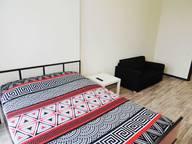 Сдается посуточно 1-комнатная квартира в Белгороде. 40 м кв. улица Щорса, 8м