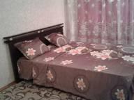 Сдается посуточно 2-комнатная квартира в Армавире. 55 м кв. Краснодарский край,ул.Кирова д.56