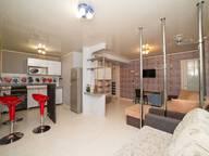 Сдается посуточно 1-комнатная квартира в Челябинске. 0 м кв. проспект Победы, 173