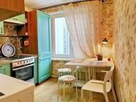 Сдается посуточно 2-комнатная квартира в Москве. 0 м кв. Чертановская улица, 39