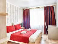 Сдается посуточно 2-комнатная квартира в Магнитогорске. 54 м кв. проспект Ленина, 116