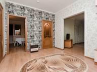Сдается посуточно 2-комнатная квартира в Астане. 80 м кв. улица Сарайшык, 5