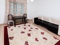Сдается посуточно 3-комнатная квартира в Астане. 100 м кв. улица Сарайшык, 7