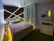 Сдается посуточно 2-комнатная квартира в Омске. 0 м кв. Иртышская Набережная улица, 31