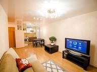 Сдается посуточно 2-комнатная квартира во Владивостоке. 48 м кв. Океанский проспект, 68
