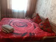 Сдается посуточно 2-комнатная квартира в Уральске. 48 м кв. ул.кердери 141