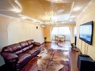 Сдается посуточно 3-комнатная квартира во Владивостоке. 90 м кв. улица Светланская, 183