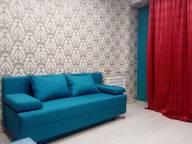 Сдается посуточно 3-комнатная квартира в Кирове. 0 м кв. Преображенская улица,82к1