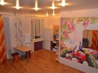 Сдается посуточно 1-комнатная квартира в Ижевске. 25 м кв. Красноармейская улица, 63А