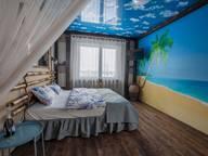 Сдается посуточно 1-комнатная квартира в Твери. 40 м кв. ул.Новочеркасская,дом 56