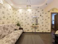 Сдается посуточно 2-комнатная квартира в Нижнем Новгороде. 60 м кв. улица Куйбышева, 5