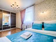 Сдается посуточно 2-комнатная квартира в Челябинске. 63 м кв. улица Цвиллинга 83