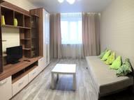 Сдается посуточно 2-комнатная квартира в Сургуте. 45 м кв. улица Бахилова, 2