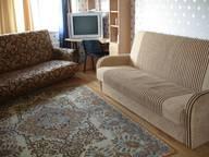 Сдается посуточно 1-комнатная квартира в Щёлкове. 0 м кв. Центральная 71к2