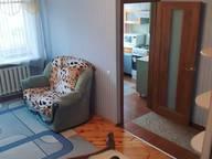 Сдается посуточно 1-комнатная квартира в Пинске. 40 м кв. ул. Иркутско-Пинской Дивизии, 63