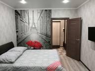 Сдается посуточно 1-комнатная квартира в Пензе. 24 м кв. Спутник ,Светлая ,13