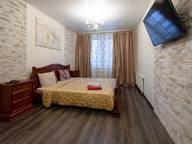 Сдается посуточно 3-комнатная квартира в Екатеринбурге. 0 м кв. улица Куйбышева, 159а