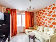 Сдается посуточно 2-комнатная квартира в Москве. 37 м кв. 4-я 8 Марта улица дом 4 корпус 1