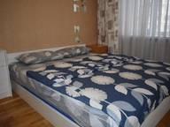 Сдается посуточно 2-комнатная квартира в Москве. 52 м кв. Верхняя Первомайская улица, 24