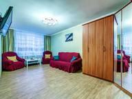 Сдается посуточно 2-комнатная квартира в Щёлкове. 0 м кв. улица Шмидта, 6