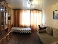 Сдается посуточно 2-комнатная квартира в Смоленске. 54 м кв. улица Нормандии-Неман, 33
