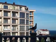 Сдается посуточно 1-комнатная квартира в Ялте. 36 м кв. Морской спуск 9