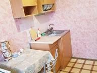 Сдается посуточно 1-комнатная квартира в Волгограде. 38 м кв. улица Невская, 12Б