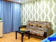 Сдается посуточно 1-комнатная квартира в Воркуте. 40 м кв. улица Ленина 36