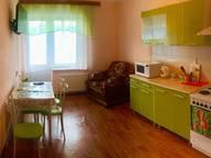 Сдается посуточно 3-комнатная квартира в Цемдолине. 85 м кв. Новороссийск, Анапское шоссе, 53