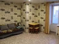 Сдается посуточно 1-комнатная квартира в Благовещенске. 32 м кв. Октябрьская улица, 221