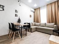 Сдается посуточно 2-комнатная квартира в Адлере. 45 м кв. улица Кувшинок, 8