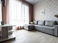 Сдается посуточно 3-комнатная квартира в Адлере. 59 м кв. улица Кувшинок, 8